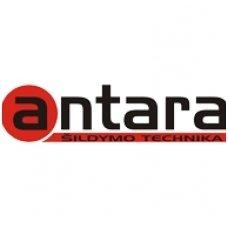 antara-logo-1