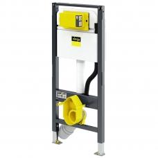 Viega WC rėmas Prevista Dry 771980